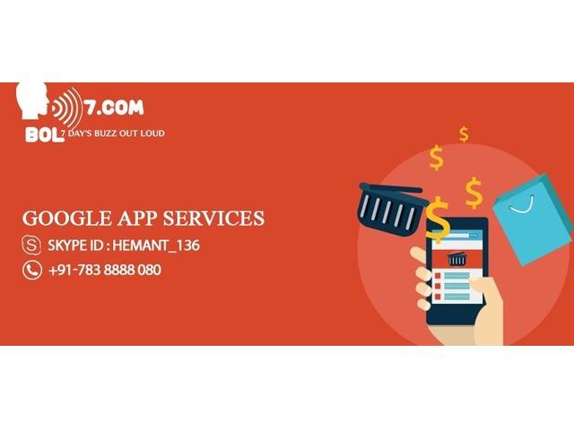GoogleEmailHosting|GSuite