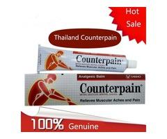 Counterpain Balm Hot Cream 120g
