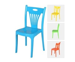Buy Modern Furniture Chairs at Wholesale Price