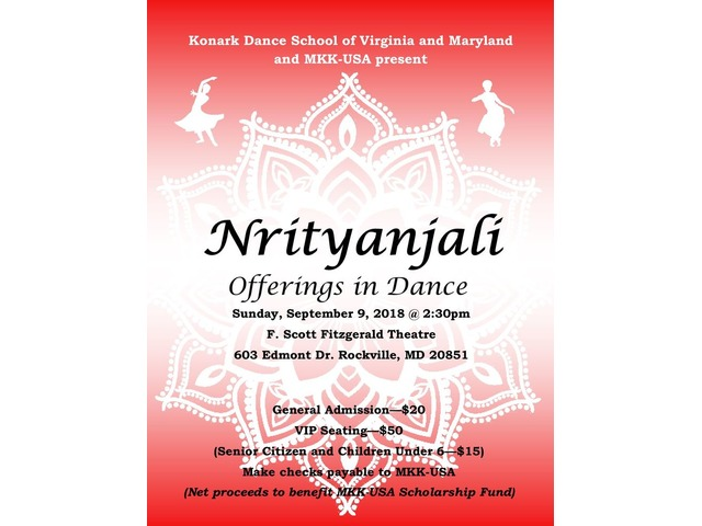 The KONARK Dance School and MKK-USA present NRITYANJALI (Offerings in Dance) | free-classifieds-usa.com