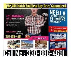 QUALITY PLUMBING AT LOW COST!