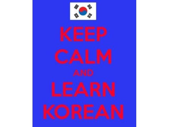 *KOREAN LESSONS WITH A NATIVE TUTOR (Skype)* | free-classifieds-usa.com