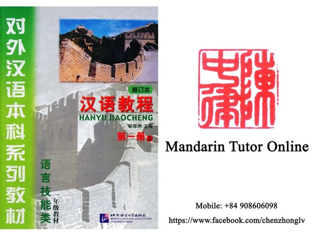 Mandarin Tutor Online | free-classifieds-usa.com