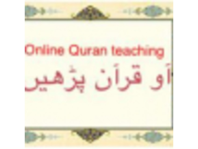 Online Quran reading all over the world | free-classifieds-usa.com