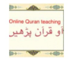 Online Quran reading all over the world