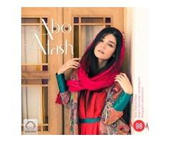 Abo Atash & Radio Javan Mix Episode