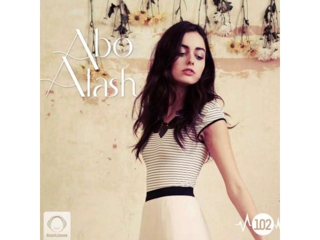 Abo Atash & Radio Javan Mix Episode - Entertainment and Leisure