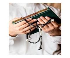 Islamic Bracelet