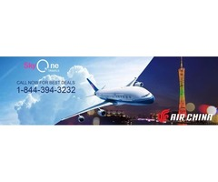 GET THE BEST FLIGHT PACKAGES WITH SKYONE TRAVELS