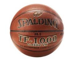 Shop Spalding TF-1000 Indoor Leather Basketball