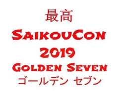 "GO-GO SAIKOUCON 2019 THE GOLDEN LUCKY ""7"" YEAR"