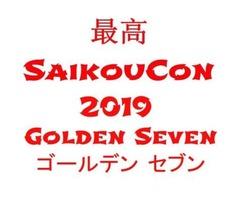 GO-GO SAIKOUCON 2019 THE GOLDEN LUCKY