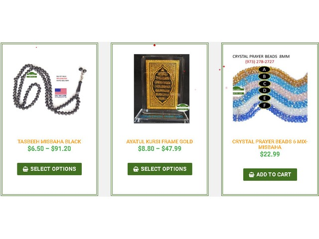 islamic gifts | free-classifieds-usa.com