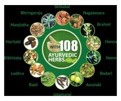 Welcome to Ashirwad Adivasi Herbal Hair Oil