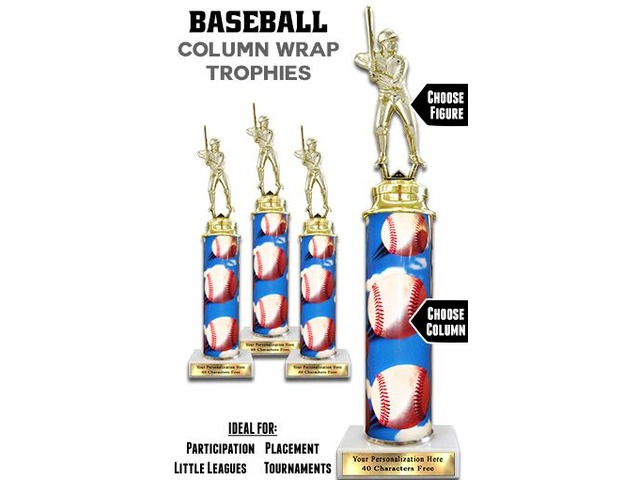Baseball Trophies | Trophy Deals | free-classifieds-usa.com