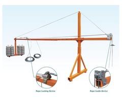 Suspended Platform | Aerial Work Platform | Window Cleaning Hoist | Suspended Cradle