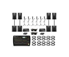 Audio Equipment Rental in Los Angeles, CA