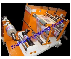 Line Guiding System, Web Guide Controllers, Web Guiding System