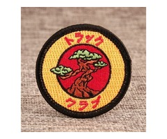 Old Tree Custom Embroidered Patches   As low as 40% Off   GS-JJ ™