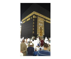Umrah Group Packages with Flights Included in the Deal