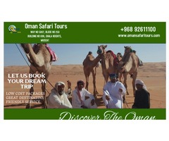 Spend your Dream Holiday in Oman