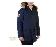 Buy Superdry Jacket At Cabalticarepublic - Online Clothes Shopping