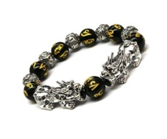 Pi Xiu Auspicious Wealth Attracting Mantra Bracelet