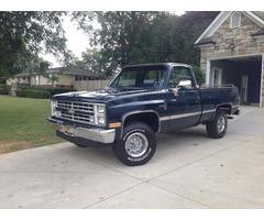 Sell 1987 Chevrolet Silverado $2000