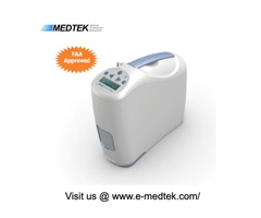 Inogen One G2 Portable Oxygen Concentrator on sale - MedTek