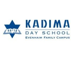 Jewish Day School | Jewish Private School Education - Kadima Day school
