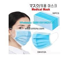 Medical Surgical Mask Disposable Elastic MASKS STOCK