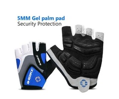 Shop Brand New Inbike Half Finger Gel Padded Cycling Gloves