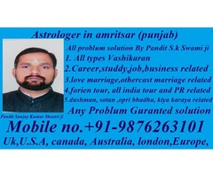 LOVE vacikaran SPECIALIST astrologer Pt.S.K shastri ji +91-9876263101