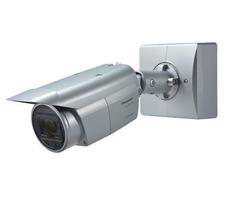 Panasonic WV-S1531LN 2Mp 1/3 CMOS Super Dynamic Full HD Weatherproof Network Camera