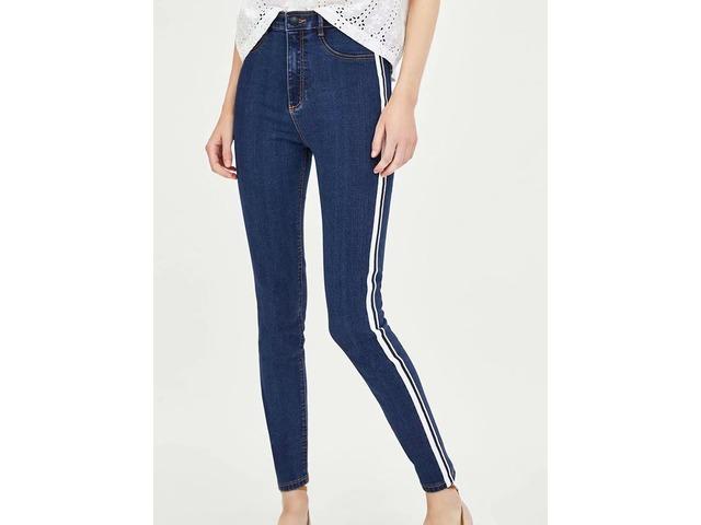 Slim Side Stripe Ankle Length Womens Jeans | free-classifieds-usa.com