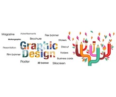 Graphic Design in Michigan | Graphic Designers Of SmashCreate | free-classifieds-usa.com