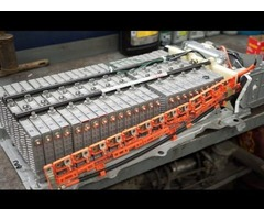 Looking for 2007 Toyota Camry Hybrid Battery?