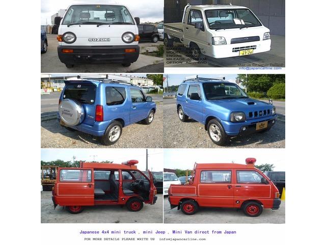 Japanese 4x4 Mini Trucks , 4x4 Mini Jeeps , 4x4 Mini Vans