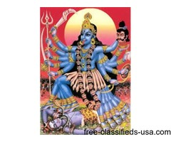 Love Vashikaran Specialist baba Ji