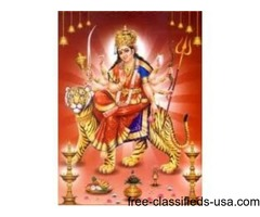 Mohini vashikaran mantra Specialist +91-9529820007