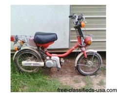 1985 Yamaha QT50