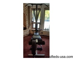 Bow Flex Total Gym $200