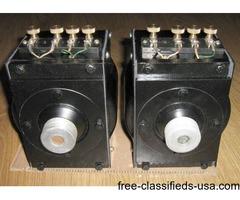 Lomo kinap soviet field coil 1a13 cinema klangfilm driver speaker 1950's