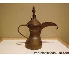 Antique c. 1860-1920 Islamic Arabic Bedouin hammered Dallah Coffee Pot | free-classifieds-usa.com