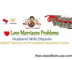 love marriage problem specialist SWAMI JI +91-8947094381 | free-classifieds-usa.com