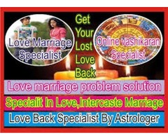 all problems solutions in your life call now +91-8947094381