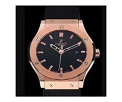 Collect replica watches from WMC