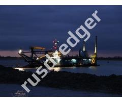 Dredger 4000 | free-classifieds-usa.com