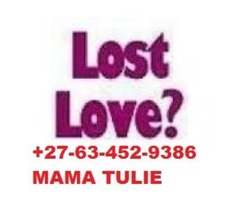 FINANCIAL PROBLEMS WITH MAMA TULIE