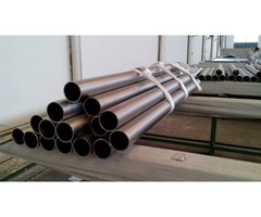 Seamless Titanium Pipe | free-classifieds-usa.com